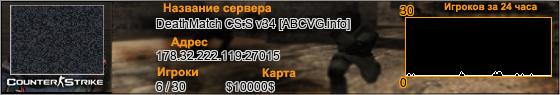 178.32.222.119:27015