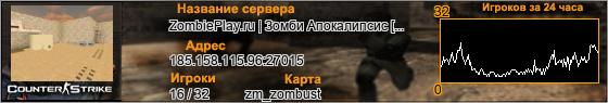 185.158.115.96:27015