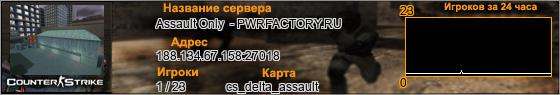 188.134.67.158:27018