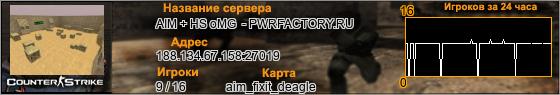 188.134.67.158:27019