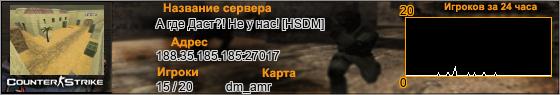 188.35.185.185:27017