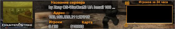 193.160.226.211:27016