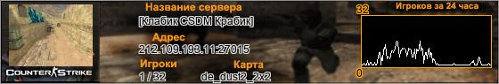 212.109.193.11:27015
