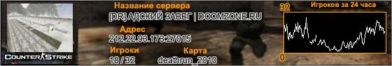 212.22.93.173:27015