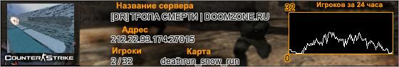 212.22.93.174:27015