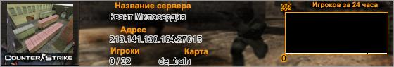 213.141.130.164:27015