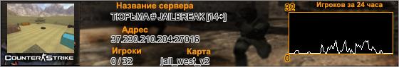 37.230.210.204:27016