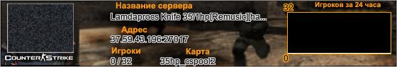 37.59.43.196:27017