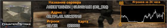 46.174.48.159:27015