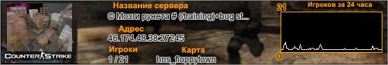 46.174.48.38:27245