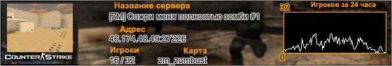 46.174.48.49:27226