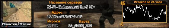 46.174.49.214:27015