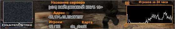 46.174.49.29:27207