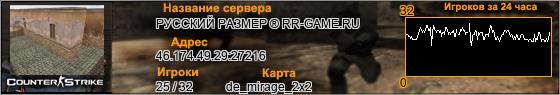 46.174.49.29:27216