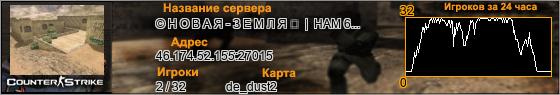 46.174.52.155:27015