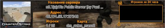 46.174.52.17:27348