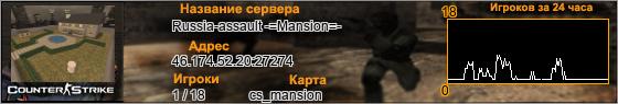 46.174.52.20:27274