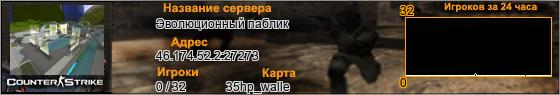 46.174.52.2:27273