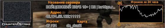 46.174.53.132:11111