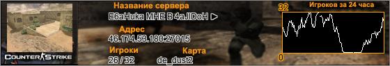 46.174.53.180:27015
