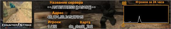 46.174.53.245:27015
