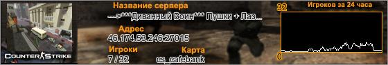 46.174.53.246:27015