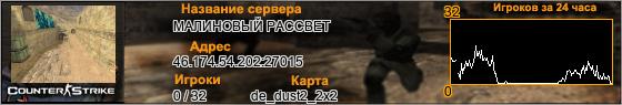 46.174.54.202:27015