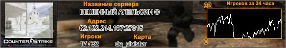 62.122.214.197:27015