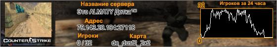 79.143.20.194:27118