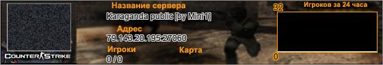 79.143.20.195:27060