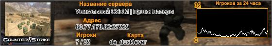 80.77.173.82:27229