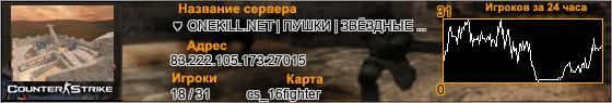 83.222.105.173:27015