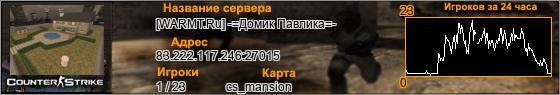 83.222.117.246:27015
