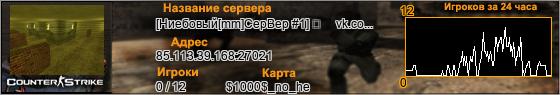 85.113.39.168:27021