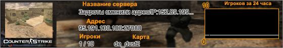95.191.130.183:27088